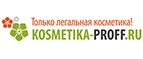 логотип Kosmetika proff
