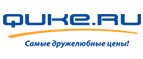 логотип quke.ru