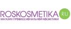 логотип Роскосметика