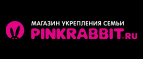 логотип Розовый кролик RU