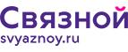 логотип Связной RU