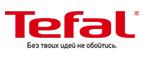 логотип Tefal